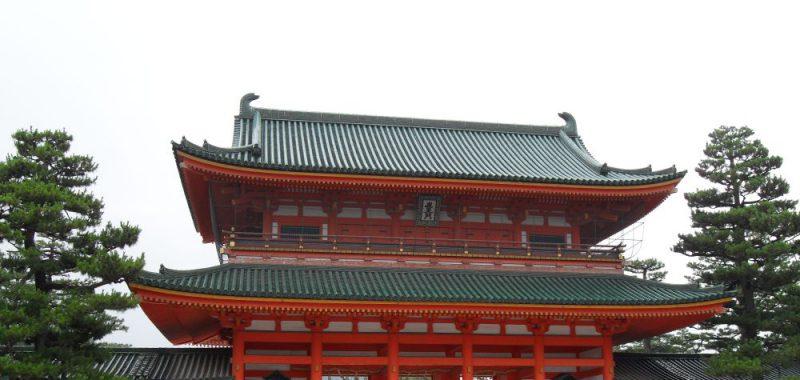 Ausflug nach Kyôto – 1. Tag
