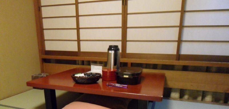 Japanreise – Hotel in Ôsaka