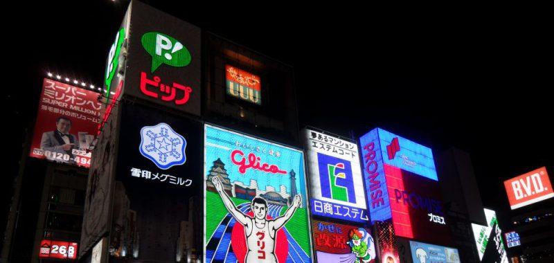Japanreise – Dotonbori