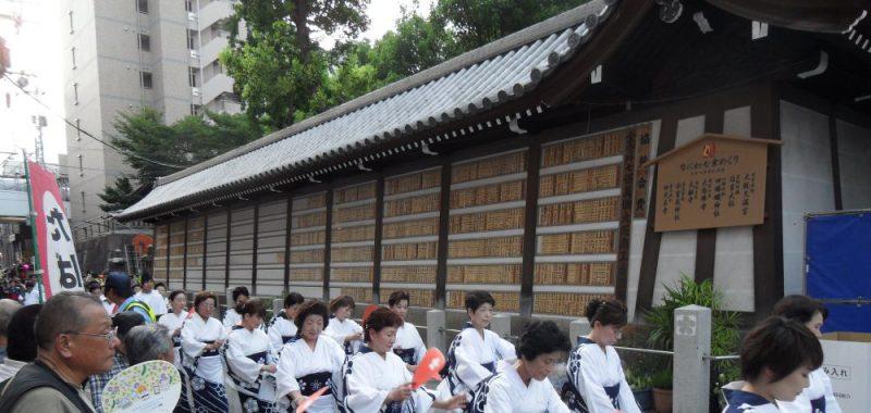 Tenjin Matsuri – 1. Tag