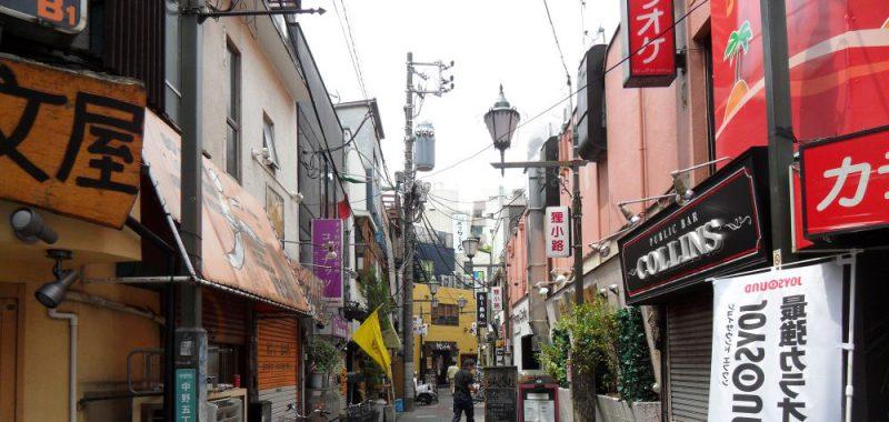 Nakano Broadway und Ikebukuro