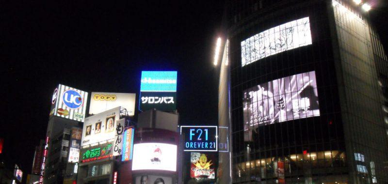 Shinjuku + Harajuku + Shibuya