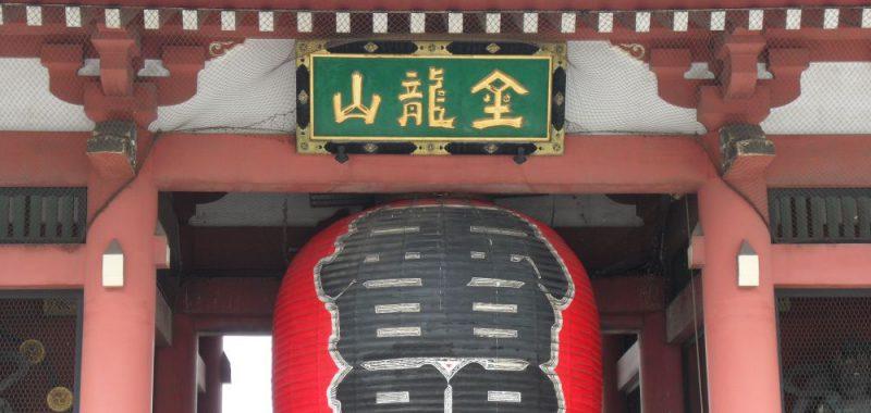 Spaziergang durch Asakusa und Taitô