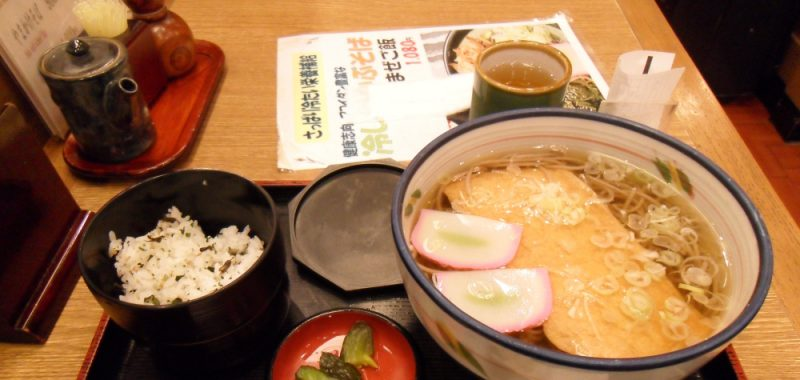 Bis bald geliebtes Japan 。:゚(。ノω\。)゚・。