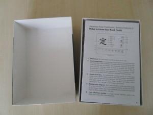 Kanji Flashcards #2