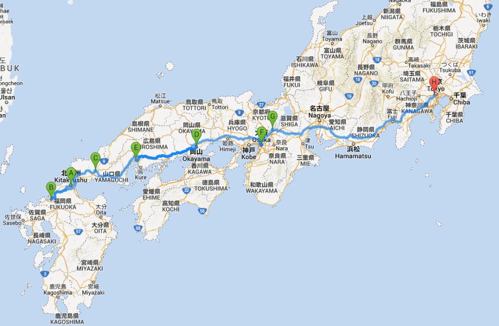 Japanreise #2