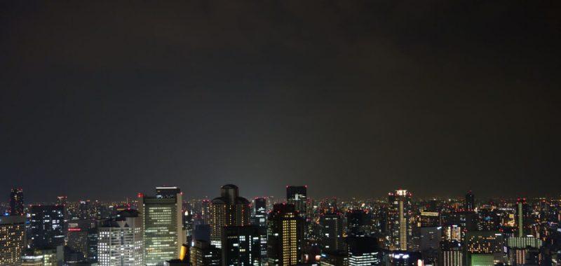 Dotonbori und Umeda Sky Building