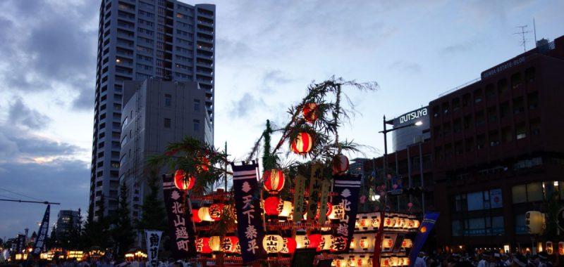 Moji-ku und Kokura Gion Matsuri