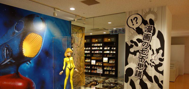 Besuch des Manga Museums in Kitakyûshû