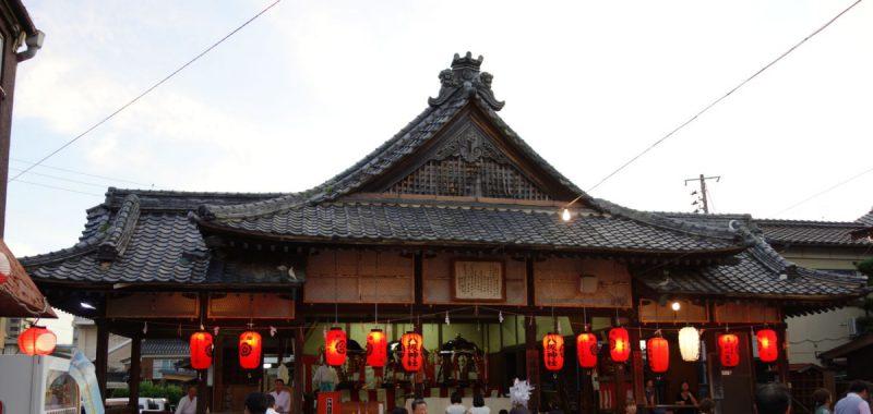Spontanausflug und Yamaguchi Gion Matsuri
