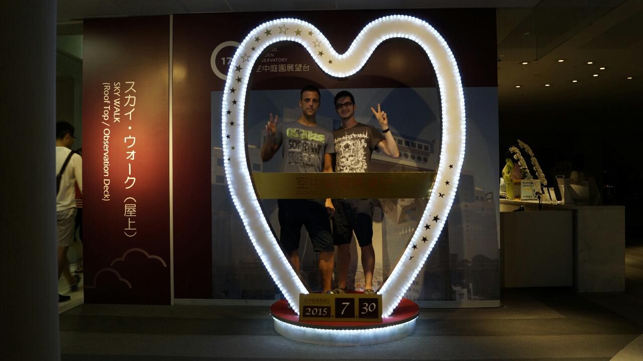 Umeda Sky Building Heart