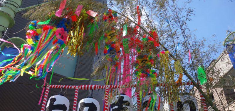 Asagaya Tanabata Matsuri & Akihabara & Shibuya