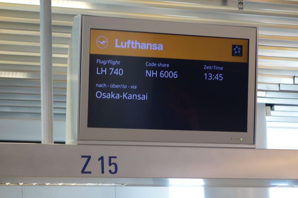 Gate - Abflug nach Osaka Kansai (KIX)