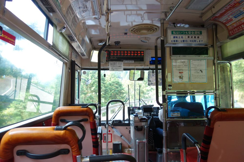 Bus nach 石鎚登山ロープウェイ