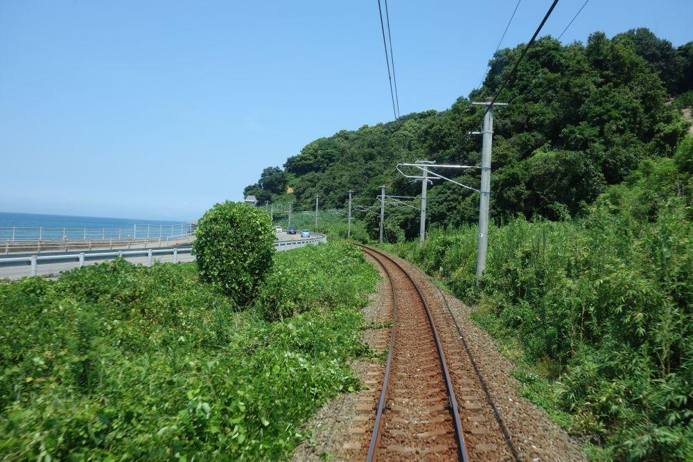 Anreise nach Matsuyama