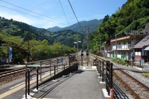 Ôboke Station