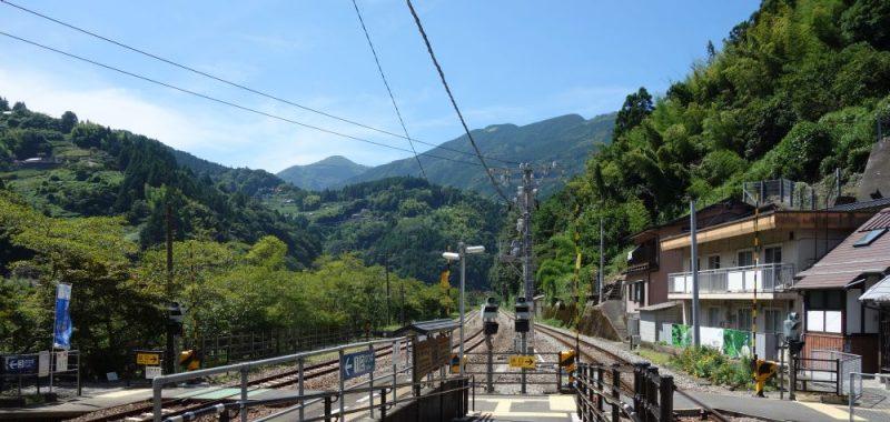 Tag 7: Kazurabashi