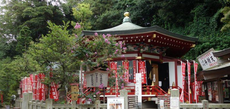 Tag 19: Enoshima & Strandausflug
