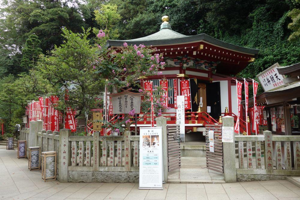 Schrein auf Enoshima