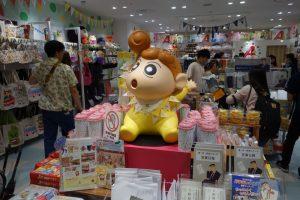 Shin Chan Store
