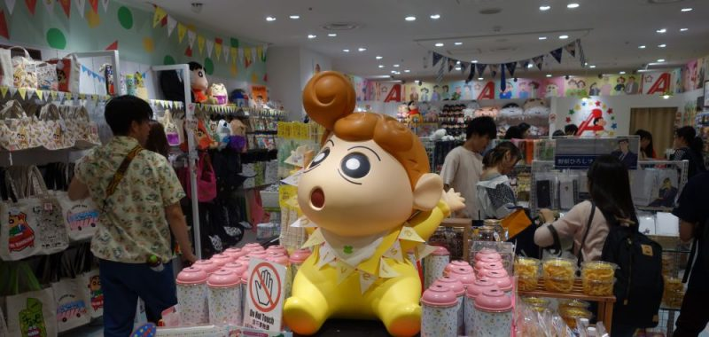 Tag 22: Ghibli Museum