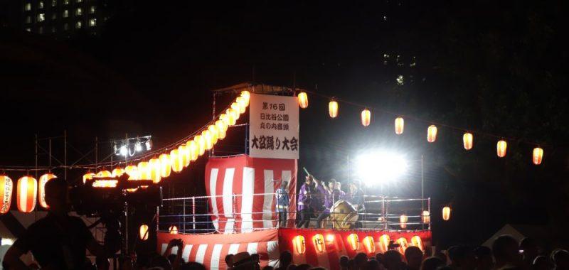 Tag 23: Akihabara & Hibiya Bon Odori