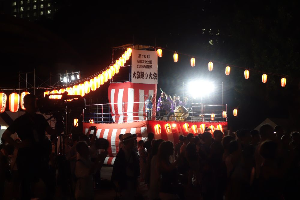 Hibiya Bon Odori