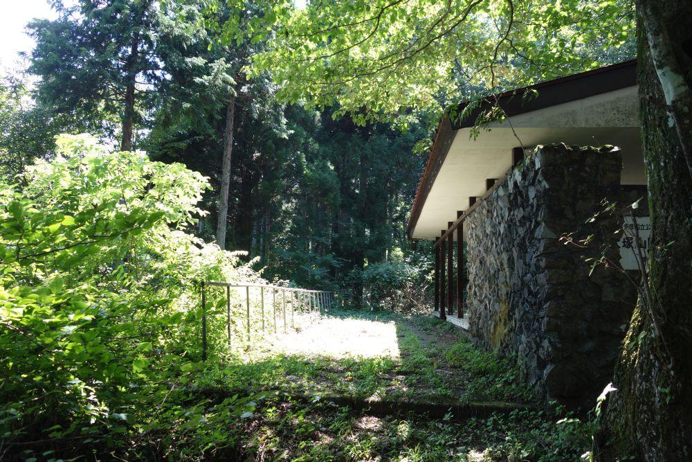 Rasthütte auf dem Berg Otsuka