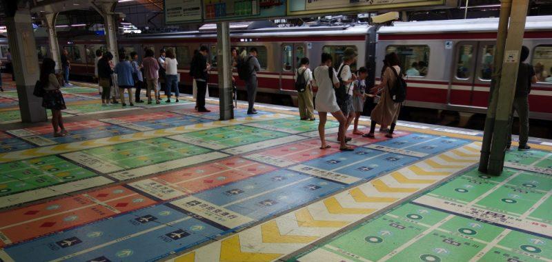 Tag 28: Auf Wiedersehen Japan