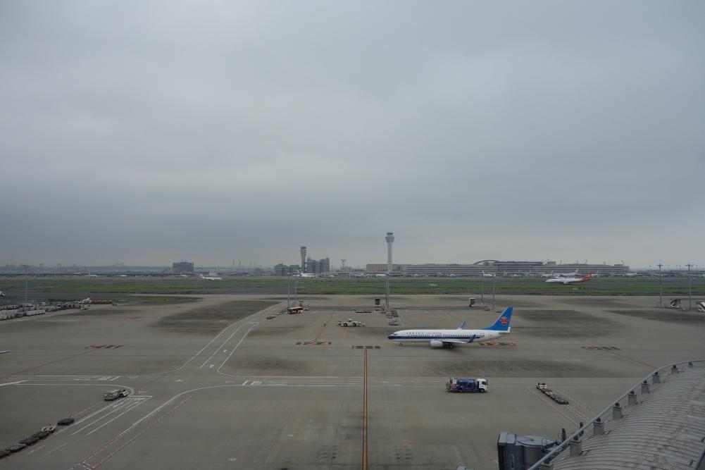 Flughafen Haneda