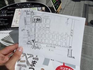 Tenjin Matsuri - 1. Tag